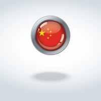 China flag icon