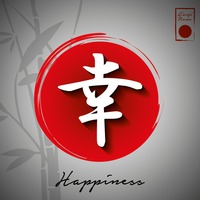 Happiness wallpaper