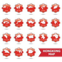 Hong kong regions maps