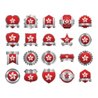 Made in hong kong badges