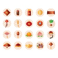 Set of chinese new year icons
