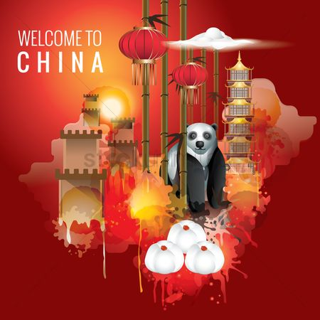 Celebration : Welcome to china