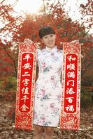 Woman in cheongsam holding banners