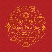 Popular : Chinese new year 2017