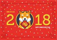 Chinese new year with dog design