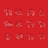 Collection of chinese zodiac animals