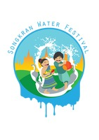 Songkran water festival card