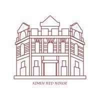 Ximen red house