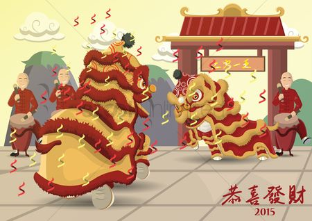 Dancing : 2015 chinese near year greetings