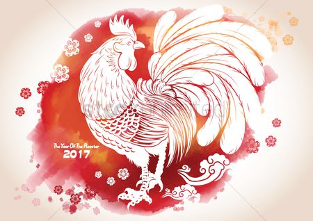 Horoscopes : 2017 year of the rooster greeting
