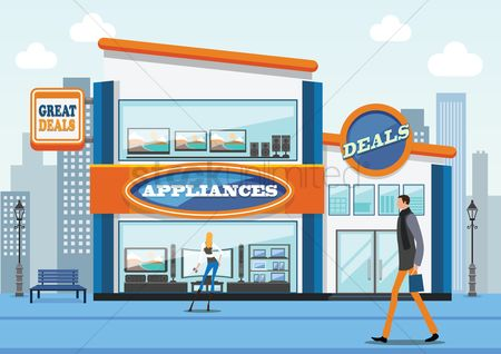 Buildings : Appliances store