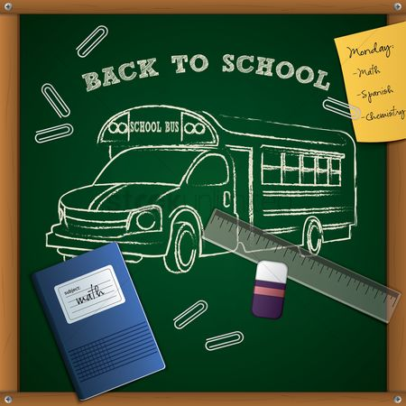 Blackboard : Back to school
