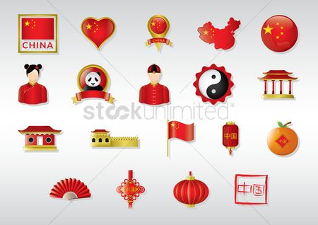 Head : China general icons
