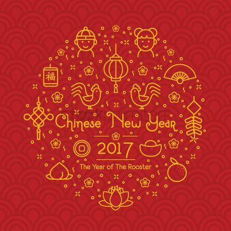 Roosters : Chinese new year 2017