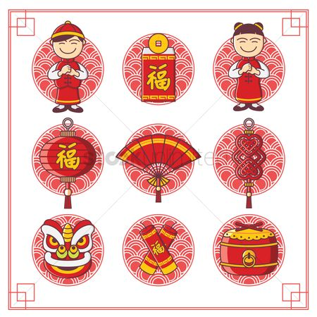 Traditions : Chinese new year collection