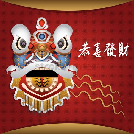 1393718 gong xi fa cai chinese new year greeting design