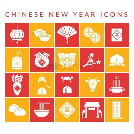 Dresses : Chinese new year icons
