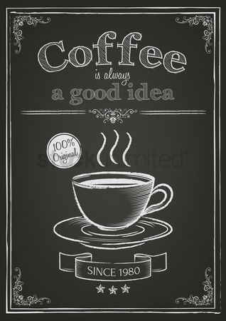 Aroma : Coffee design with quote