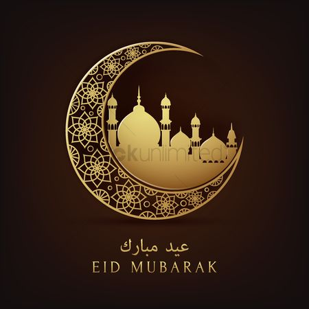 Traditions : Eid mubarak with jawi greeting
