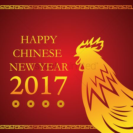 Roosters : Happy chinese new year 2017 with rooster