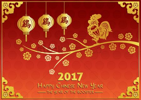Roosters : Happy chinese new year 2017