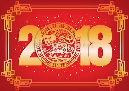 2078930 chinese new year border happy chinese new year 2018