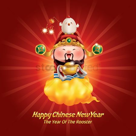 Horoscopes : Happy chinese new year design
