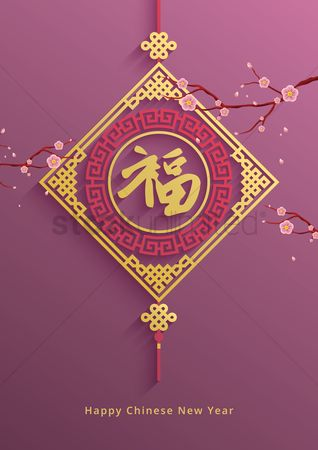 Wealth : Happy chinese new year
