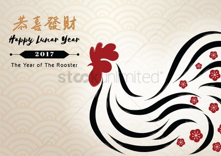 Roosters : Happy lunar year 2017
