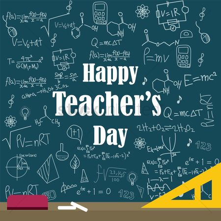 Duster : Happy teacher s day design