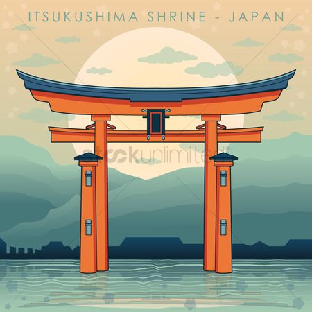 Traditions : Itsukushima shrine