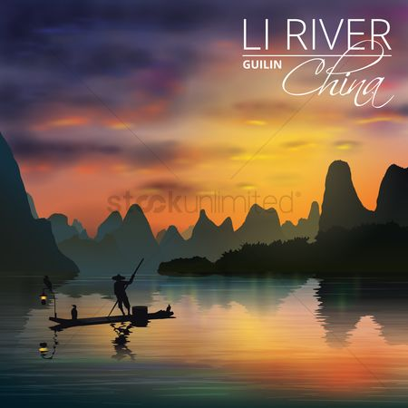 Mountains : Li river background