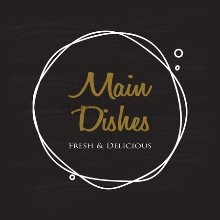 Main : Main dishes