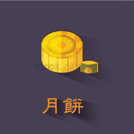Confections : Mooncake