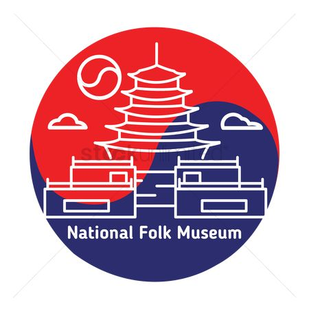Museums : National folk museum