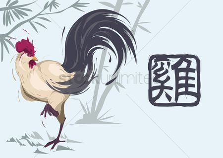 Roosters : Oriental rooster painting