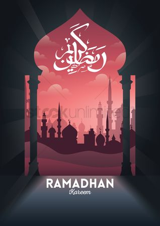 Traditions : Ramadan kareem greeting design