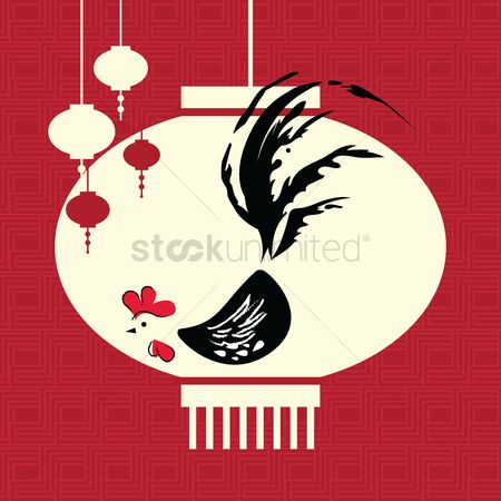 Animal : Rooster greeting design