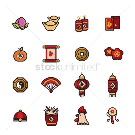 Fold : Set of chinese new year icons