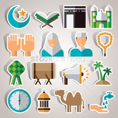 Man : Set of islamic icons