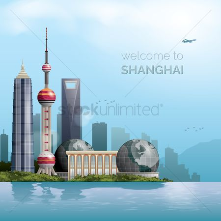 Towers : Shanghai wallpaper