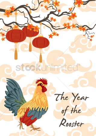 Old fashioned : The year of the rooster