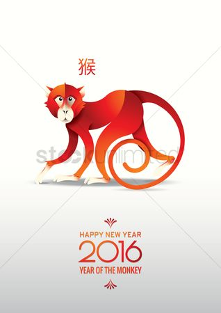 Asia : Year of the monkey 2016