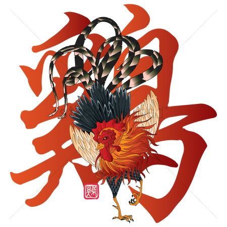 Traditions : Year of the rooster