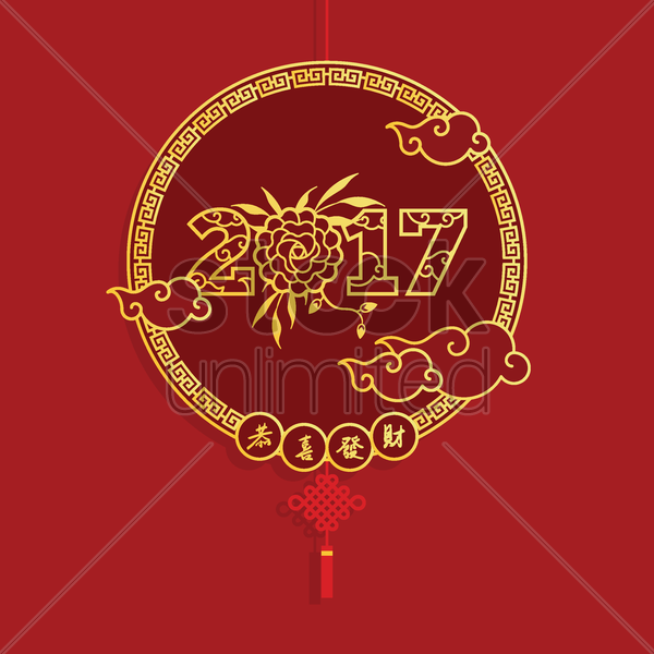 chinese new year concept vector graphic - Chinese New Year 1979