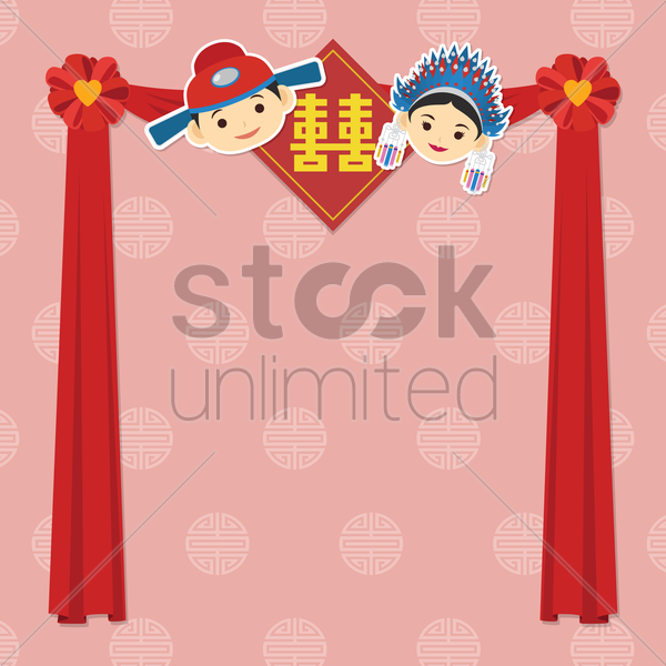 chinese wedding invitation card design vector graphic
