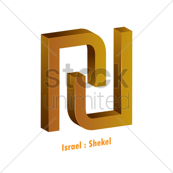 Shekel Currency Symbol Vector Image 1821606 Stockunlimited