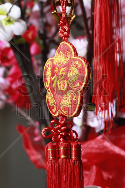 chinese new year decorative item with auspicious word stock photo