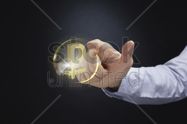 Hand Presenting Russian Ruble Currency Symbol Concept Stock Photo