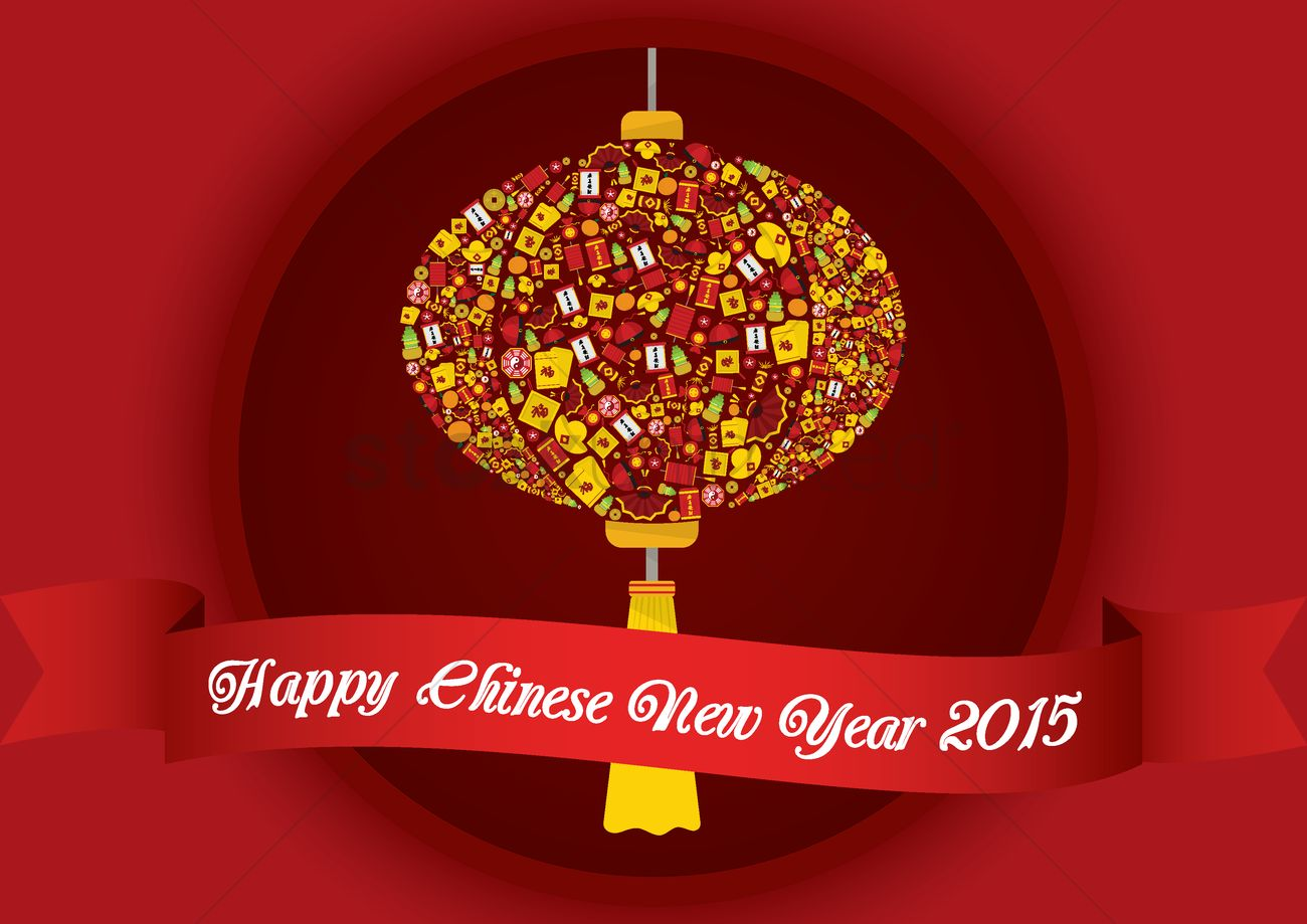 2015 Chinese Near Year Greetings Vector Image 1410738 Stockunlimited